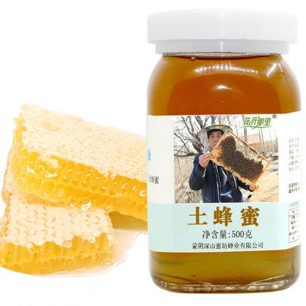 沂蒙山新百花土蜂蜜