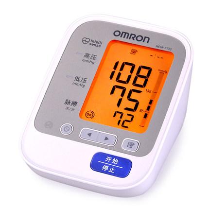 欧姆龙HEM-7133电子血压计