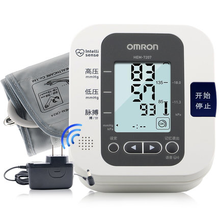 欧姆龙语音电子血压计